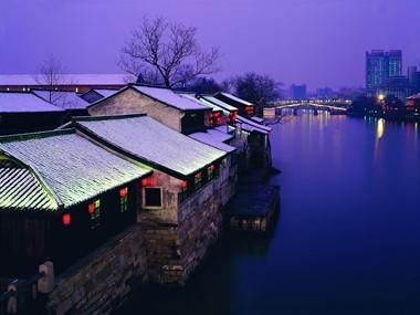 Hangzhou Canal