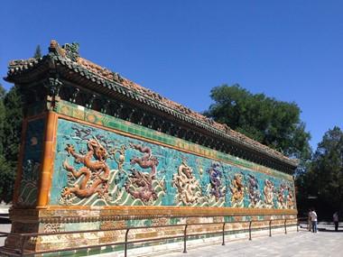 Beijing Nine Dragons Screen