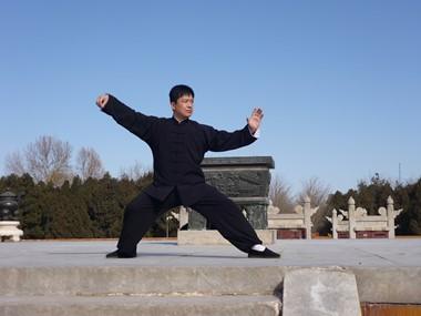Taichi Practice