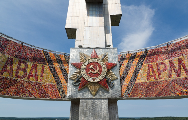 Koning Aap: Rondreis WIT-RUSLAND - 9 dagen; Op zoek naar het verleden