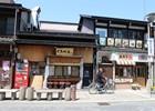 Kanazawa%20-3-.JPG