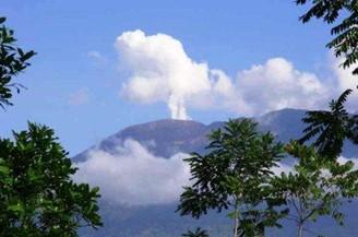 Turrialba - Reisebaustein Costa Rica