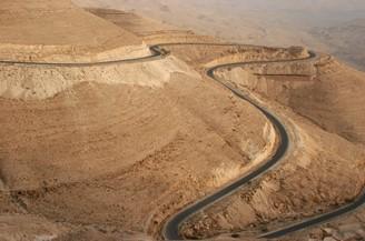 Reisebaustein Jordanien - Dana