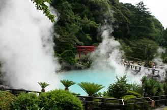 Beppu - reis Japan
