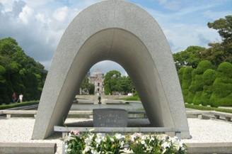 Reisebaustein Japan - Hiroshima