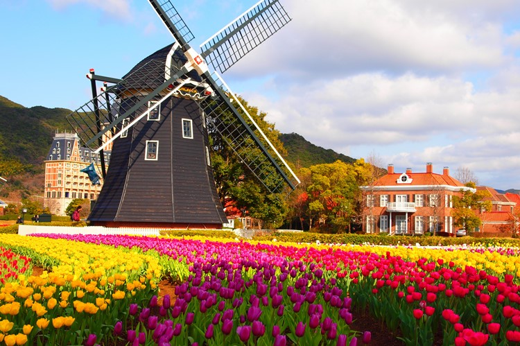 Nagasaki Holland Village