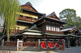 Reisebaustein Japan - Matsuyama