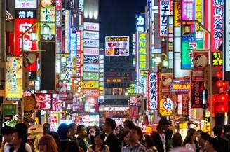 Tokyo - Reisebaustein Tokyo