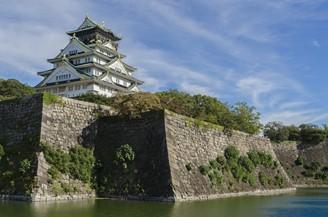 Osaka - Reisebaustein Japan