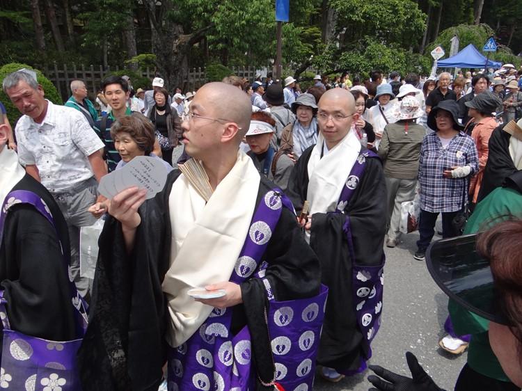 Koya-san - Honshu - Japan