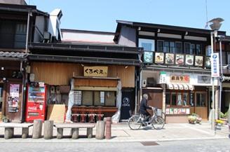 Reisebaustein Japan - Kanazawa